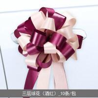 结婚车门把手拉花礼品包装彩带蝴蝶丝带装饰婚礼婚房布置用品