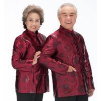 外套中老年男女情侣装爸妈唐装款式新颖中式外套民族风生日过寿棉服优雅时尚