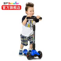 儿童滑板车可折叠可升降四轮3轮滑滑车踏板车