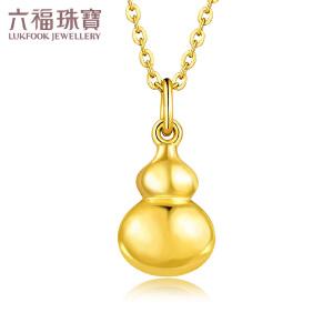六福珠宝足金吉祥葫芦黄金吊坠挂坠女款  B01TBGP0013