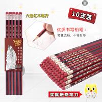 HB铅笔小学生文具用品批发木质笔杆书写学习绘画素描10支带橡皮擦