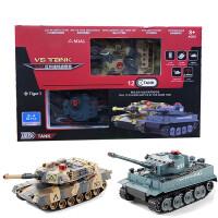 儿童玩具遥控对战坦克2.4G虎式履带可旋转发射越野战车仿真模型工程军事礼物
