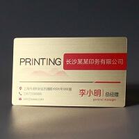 20191206091918465PVC名片制作设计卡片订做公司商务创意磨砂塑料撕不烂透明名片印刷订制双面二维码定制