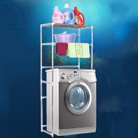 御目 置物架 家用多功能加厚落地洗衣机冰箱置物架不锈钢加粗浴室卫生间收纳马桶架子满额减限时抢礼品卡家具用品