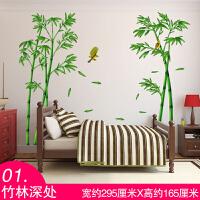 客厅沙发背景墙装饰壁纸自粘贴纸扇形竹子墙贴中国风字画壁画 特大
