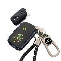 27001比亚迪元钥匙包宋MAX秦宋S7元汽车钥匙包套壳扣