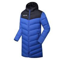 KELME卡尔美 K090 长款足球运动羽绒服 冬季训练连帽羽绒大衣 户外保暖外套