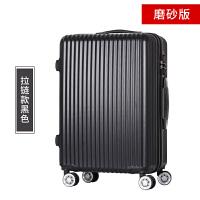 复古行李箱男直角拉杆箱包24寸20韩版学生旅行密码万向轮女 黑色 (拉丝防刮609)