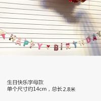 儿童生日派对布置用品拉花派对宝宝儿童周岁生日快乐字母拉旗彩旗背景墙装饰布置用品