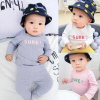 女婴儿童上衣服1个月男宝宝潮T恤打底衫春秋装睡衣