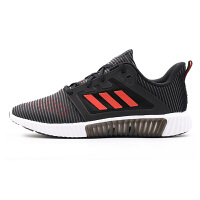 Adidas阿迪达斯 男鞋 2018新款清风小椰子运动休闲跑步鞋CM7399