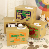 可爱创意电动吃钱猫储蓄罐 日本超萌偷钱猫存钱罐 儿童礼物
