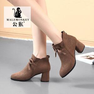 公猴人气爆款短靴女冬季2018新款舒适时尚踝靴韩版百搭加绒保暖棉靴粗跟时装高跟鞋