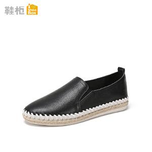 达芙妮集团鞋柜18春季PINKII平底牛皮鞋轻便乐福鞋懒人