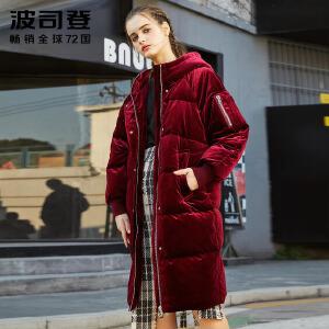 波司登(BOSIDENG)韩版加厚保暖时尚街潮中长款女士丝绒羽绒服冬装