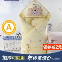 新生儿包被宝宝抱被婴儿抱毯纯棉春秋冬款加厚可脱胆冬季初生用品