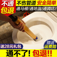 马桶疏通器通马桶疏通神器厕所地漏下水道堵塞管道一炮通下水工具