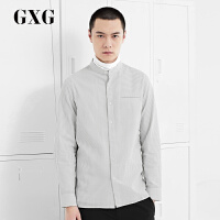 【GXG过年不打烊】GXG男装 春季商场同款 修身时尚灰底白条长袖衬衫#171103355