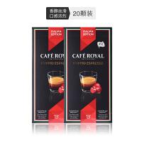 欧瑞家 Café Royal 双倍浓缩馥特咖啡胶囊 强度11适用雀巢咖啡机UTZ认证10颗/盒*2