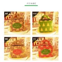 牛皮平安夜苹果礼盒平安果包装盒圣诞节礼物儿童创意小礼品装饰品