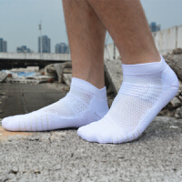 专业篮球袜子防臭中筒袜短袜足球高帮毛巾袜精英夏季男跑步运动袜