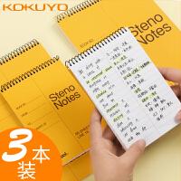 日本KOKUYO国誉gambol渡边螺旋上翻笔记本A6/A5活页英语单词本子S6090口译速记本随身便携线圈本记忆小分栏