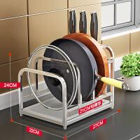 不锈钢刀架置物架砧板架菜板架放刀具的架子筷子架厨房用品沥水架 三砧板可调节 注:本款不送卡勾
