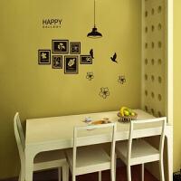 创意相框相片照片墙贴纸卧室宿舍办公室墙壁布置贴画婚房婚庆装饰 黑色 相框贴照片 大