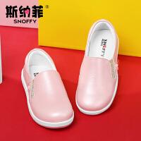 斯纳菲女童秋鞋儿童鞋 新款春秋女童皮鞋真皮豆豆鞋单鞋板鞋潮