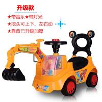 儿童玩具挖掘机可坐可骑宝宝大号挖机四轮工程学步车小男孩挖土机 车