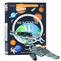 中图:TRAVEL,LEARNANDEXPLORE.SPACESHIP3D