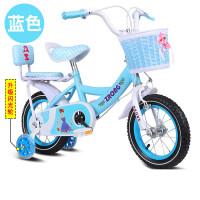 儿童自行车女孩2-6-7-8-9-10岁宝宝3小孩4女童童车公主款脚踏单车 k8g