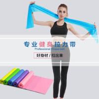 弹力带 健身 女瑜伽带伸展带拉伸带皮筋男力量训练阻力带