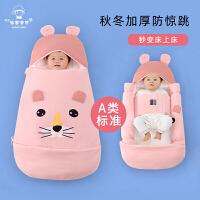 睡袋婴儿秋冬季加厚防惊跳抱被四季通用款襁褓包新生儿宝宝防踢被