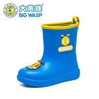 【1件5折价:49.9元】大黄蜂儿童雨鞋男女童防滑小孩胶鞋幼儿园可爱防水雨靴宝宝水鞋潮