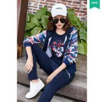 新款韩范迷彩三件套女士运动服套装大码开衫连帽休闲服健身衣棉 可礼品卡支付