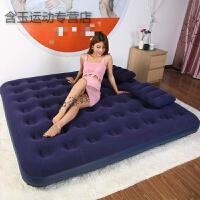 单人充气床气垫床双人家用加厚冲气床午休充气床垫户外便携床