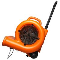 吹地机电热吹干机大功率鼓风机酒店地毯地面地板卫生间烘干机
