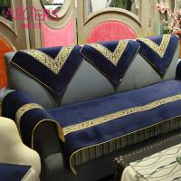 avigers春夏欧式沙发垫防滑沙发垫坐垫套简约沙发扶手巾布艺定做