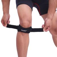 护髌骨加压带运动护膝男女篮球登山跑步健身篮球足球羽球毛球髌骨带护具 适合腿围38-55厘米