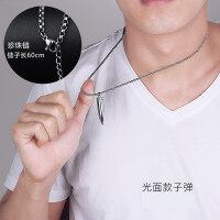 头男士项链吊坠韩版潮人钛钢学生挂坠个性装饰品潮壳挂饰