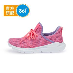 361度童鞋女童运动鞋系带18秋新品儿童跑鞋编织鞋子 N818519