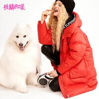 【4.9折后价548.8元】妖精的口袋长款上衣外套冬装2018新款红色韩版白鸭绒羽绒服女