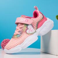 夏童鞋女童运动鞋透气镂空网鞋爱心女孩休闲鞋
