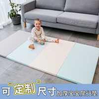 xpe爬行垫加厚无味4cm家用婴儿客厅垫子地垫儿童宝宝爬爬垫可折叠