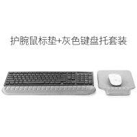 键盘手托 记忆棉机械键盘托电脑鼠标手护腕托手托鼠标垫护腕托 A套装