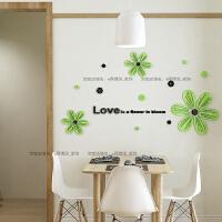 亚克力浪漫温馨3D立体墙贴画卧室床头客厅电视墙纸自粘房间装饰品 大