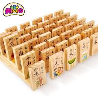 男孩宝宝益智汉字多米诺骨牌木制拼音识图学习卡早教益积木玩具兼容乐高积木玩具婴儿玩具 100片多米诺骨牌
