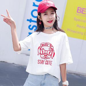 【每满200减100元】演沃 2018韩版夏装白色上衣打底衫学生宽松圆领短袖t恤