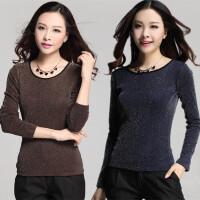 米衣连 秋冬季加绒加厚保暖长袖打底衫韩版女装圆领修身上衣T恤